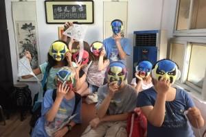 foto mascaras